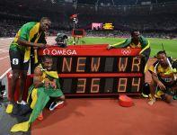 Jamajczycy ustanowili fantastyczny rekord świata (fot. Getty Images)