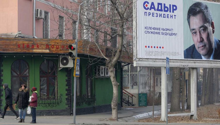Dżaparowa czeka trudne zadanie (fot. PAP/EPA/IGOR KOVALENKO)