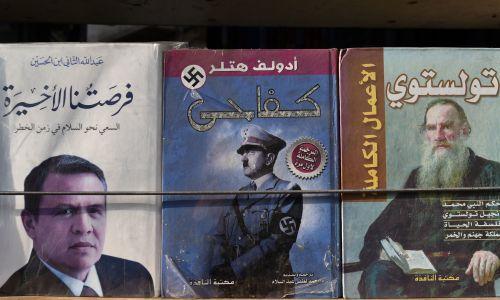 """""""Mein Kampf"""" Adolfa Hitlera sprzedawana na Starym Mieście w Ammanie. Jordania,  5 lutego 2019 r. Fot. Artur Widak / NurPhoto via Getty Images"""
