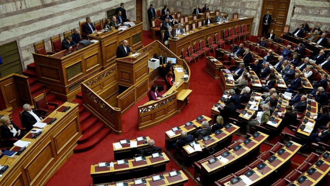Rząd Grecji ma podjąć niezbędne działania dyplomatyczne i prawne w tej sprawie (fot. REUTERS/Costas Baltas)