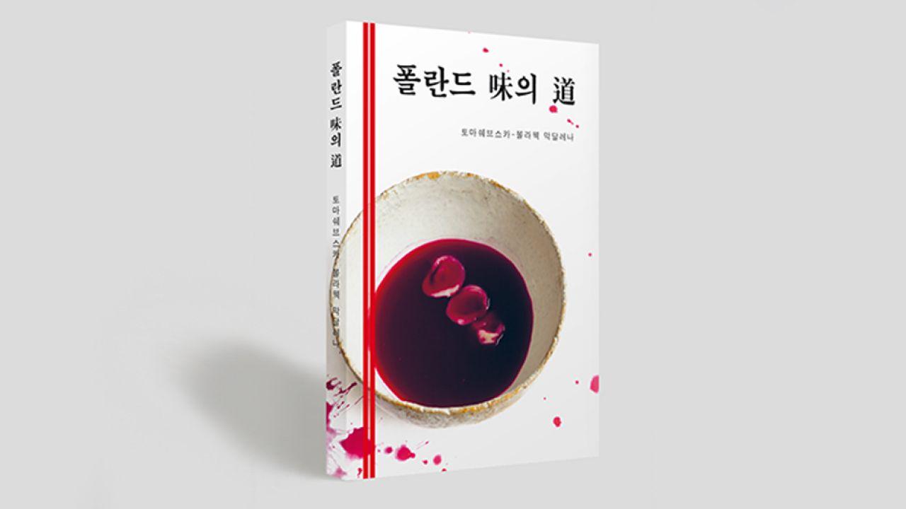 Książka będzie przetłumaczona na język japońśki, koreański i chiński (fot. mat. pras.)
