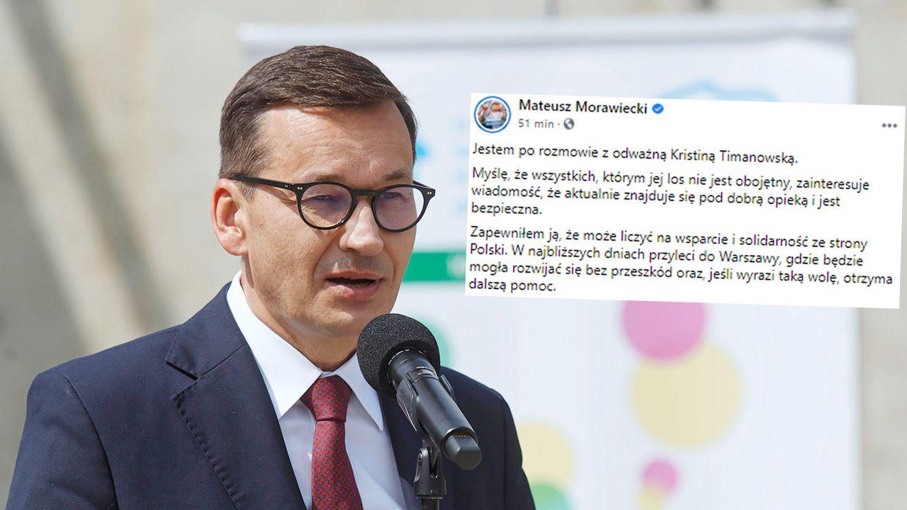 Mateusz Morawiecki (fot. PAP/Aleksander Koźmiński)