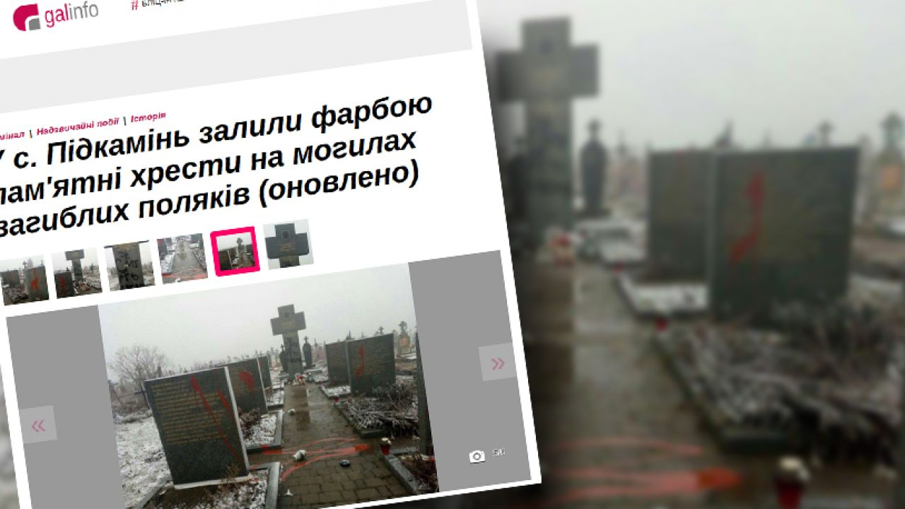 Pomniki oblano czerwoną farbą (fot. galinfo.com.ua)
