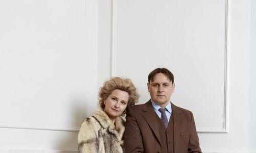 Tadeusz (Adam Woronowicz)  i Wanda (Izabela Kuna)  to biedniejsi i bardziej konserwatywni prowincjusze. Fot. Gosia Turczyńska/ mat. dystrybutora NEXT FILM
