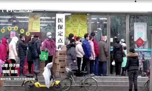 Kolejki są głównie do aptek, po maseczki. Fot. China News Service/via REUTERS TV