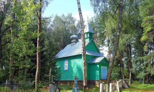 Cerkiew. 2016. Fot. Wikimedia/ Ivan Bai/https://www.panoramio.com