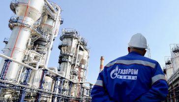 Urząd nałożył blisko 213 mln zł kary na Gazprom (fot. Andrey Rudakov/Bloomberg via Getty Images)